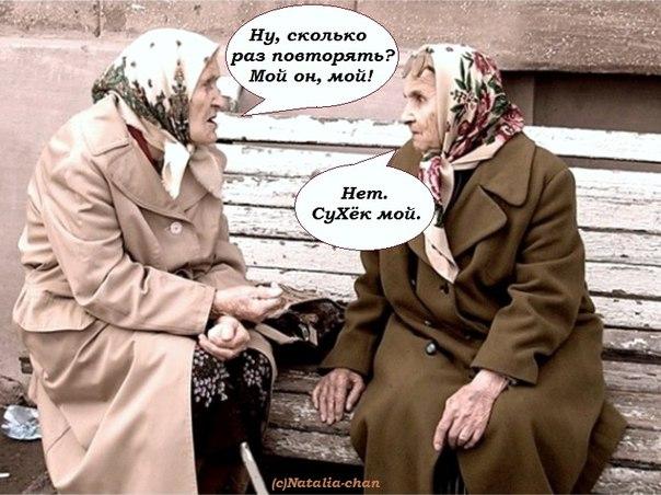 САЙКОЛОДЖИ… Сайкология  -4))) - Страница 3 VF0-7mLP1YQ