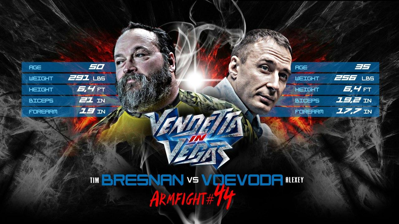 Tim Bresnan vs. Alexey Voevoda, Armfight 44 Vendetta in Vegas, October 2015, Measurements │ Image Source: ARMWRESTLING / Armwrestling / Arm wrestling HOME