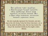 Divna Ljubojevic Cherubic Hymn lyrics Дивна Любоевич Херувимская песнь (1)