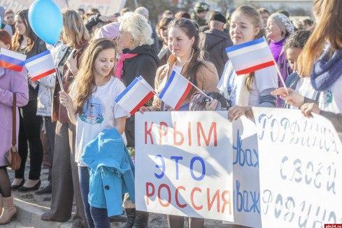 Псковичей зовут отпраздновать Крымскую весну