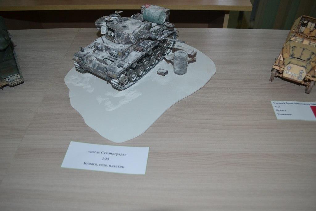 Pz.Kpfw III Ausf J GPM оригинал BphOGkxEuBY