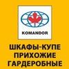 KOMANDOR Нижневартовск