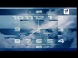 Часы первого канала 2011 н.в  со звуком СТС - Моя версия