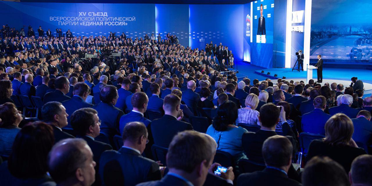 В Москве началась подготовка к предварительному голосованию ЕР