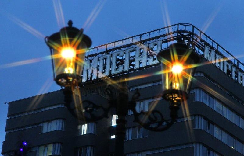 Собянин: Москва повышает надежность и безопасность газоснабжения