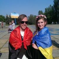Руслан-И-Анастасия Федько