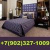 Квартиры на сутки Чебоксары +79023271009