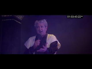 Siro Gorcakic Backstage ⁄ Սիրո Գործակից Կադրից Դուրս (Փրկության Փարոս)