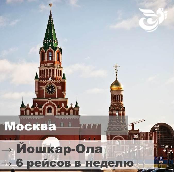 Авиабилеты Краснодар расписание рейсов и билеты на