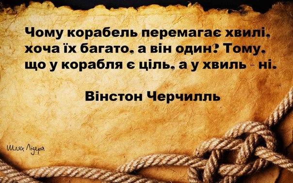 """После заявлений Луценко о том, что помогавший """"беркутовцам"""" известен, этот человек может сбежать, - Стець - Цензор.НЕТ 2030"""