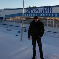 Александр Ерошкин