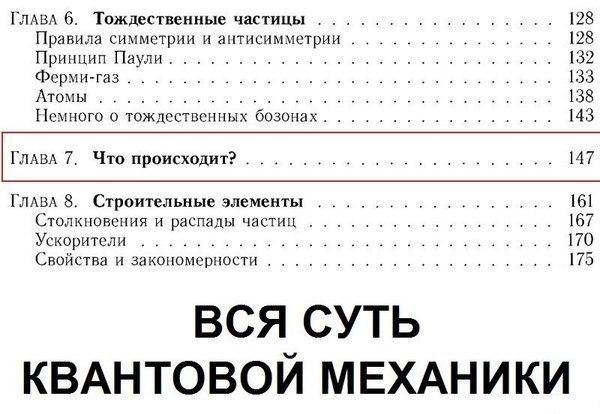 https://pp.userapi.com/c627419/v627419817/362aa/MablcvauxaM.jpg