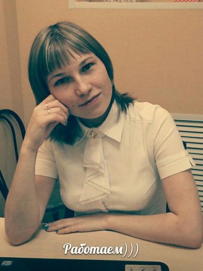Екатерина Галялетдинова