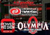 Olympia Amateur World Showdown 2015