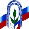 Профсоюз работников образования г. Владимир