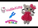 ХЕЛЛО КИТТИ из резинок на рогатке. Фигурка из резинок Hello Kitti Rainbow Loom Charm