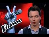 Родион Газманов на проекте Голос-4 (02.10.2015)