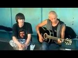Песни под гитару  Агата Кристи и Би 2   А мы не ангелы cover
