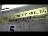 ВСУ обстреляли женщин, переходивших линию соприкосновения у Станицы Луганской