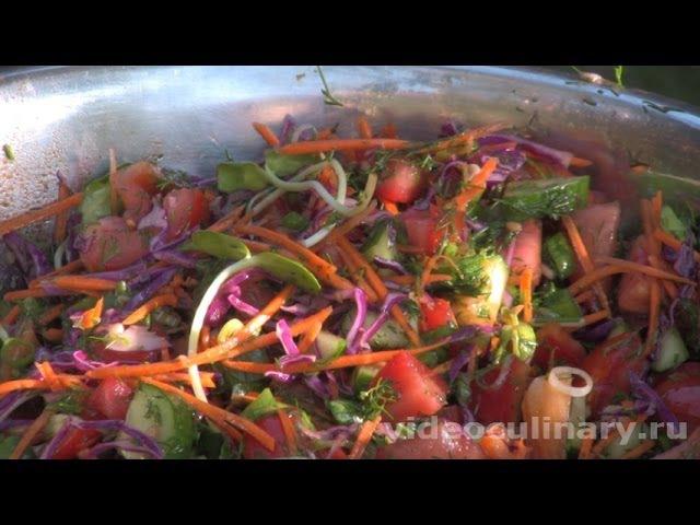 Салат из свежих овощей - Рецепт Бабушки Эммы