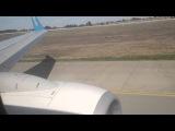 Boeing 737-800 UIA takeoff./Боинг 737-800 МАУ взлёт