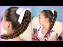 Box Four-Sided Fishtail Braid | Wear it Down or Up in a Bun!