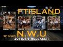 FTISLAND-6thアルバム『N.W.U』全曲ダイジェスト
