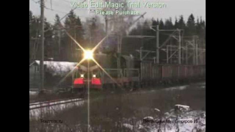 Разговор в поезде -Машина времени