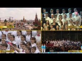 Славься! (GLORY OF GREAT RUSSIA!) - Mikhail Glinka