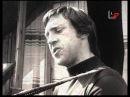 Владимир Высоцкий - Корабли