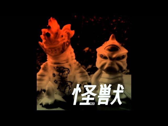 Kaiju Truth - Untitled