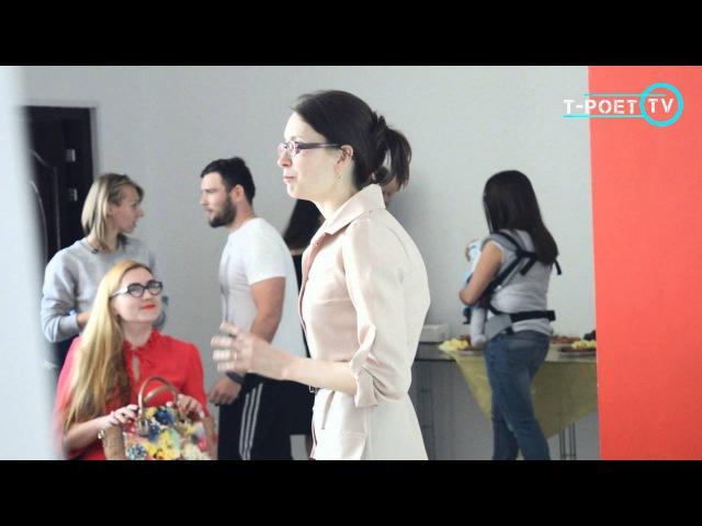 Smart City Day Kirovohrad April 2016