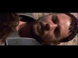 Сцена смерти Максимуса Gladiator