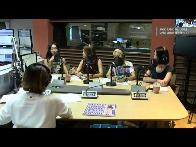 150630 MBC FM4U 두시의 데이트 박경림입니다 - 화요 스폐셜 with 씨스타 (보이는 라디오 Ver)