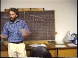 Валерий Синельников - Мастер класс. Часть 2
