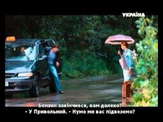 Красотка Ляля (26 (56) серия)