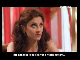 Красотка Ляля (27 (57) серия)