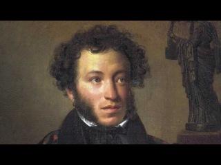 Александр Сергеевич Пушкин Дубровский. Аудиокнига