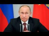 Шарарам Клип - Мой лучший друг это Президент Путин.