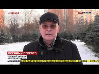 В НАТО признали превосходство российской армии