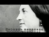 Прерафаэлиты - викторианские революционеры: 2-я серия