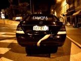 Lin GAMORA,Daffy,ChipaChip - Cada minuto (Audio)
