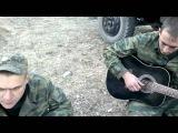 Армейские песни под гитару Мама