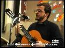 Jacek Kaczmarski - Nasza klasa '88 (RuSub)