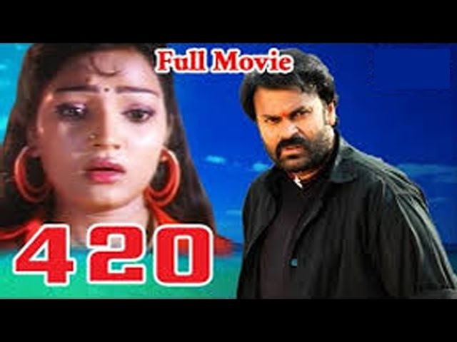 420 Telugu Hilarious Comedy movie | Nagendra Babu | Tamil Latest Movies |