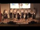 МиМ Физмат 19 Массовый танец