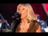 Катерина Голицына - Догонялки (live)