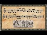 сольфеджио МИКСОЛИДИЙСКИЙ ЛАД лады народной музыки