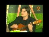 Александр О'Шеннон - Свободный Курдистан (2001)