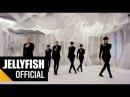 빅스(VIXX) - 사슬 (Chained up) Official M/V